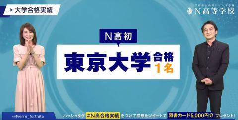 SnapCrab_NoName_2020-3-24_16-30-38_No-00