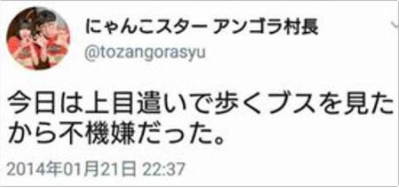 SnapCrab_NoName_2017-10-13_5-10-25_No-00