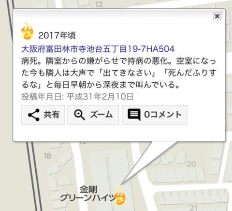 SnapCrab_NoName_2020-1-9_6-48-26_No-00