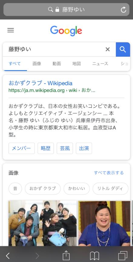 SnapCrab_NoName_2018-11-5_22-52-16_No-00