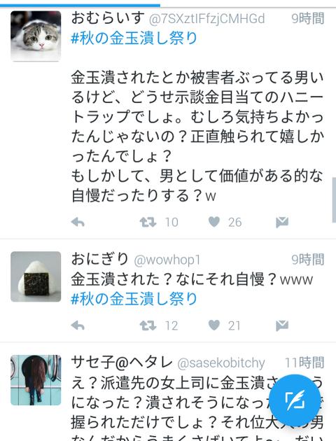 SnapCrab_NoName_2018-9-13_3-3-56_No-00 - コピー