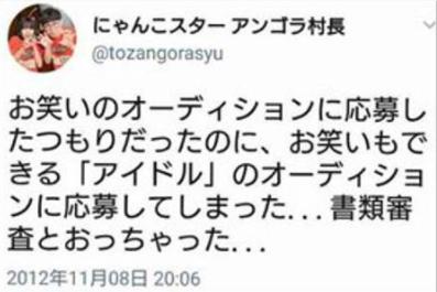 SnapCrab_NoName_2017-10-13_5-10-19_No-00