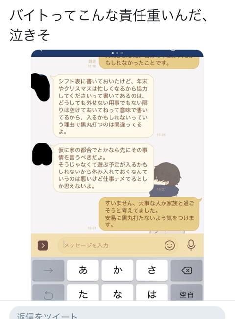 SnapCrab_NoName_2019-6-10_23-21-59_No-00