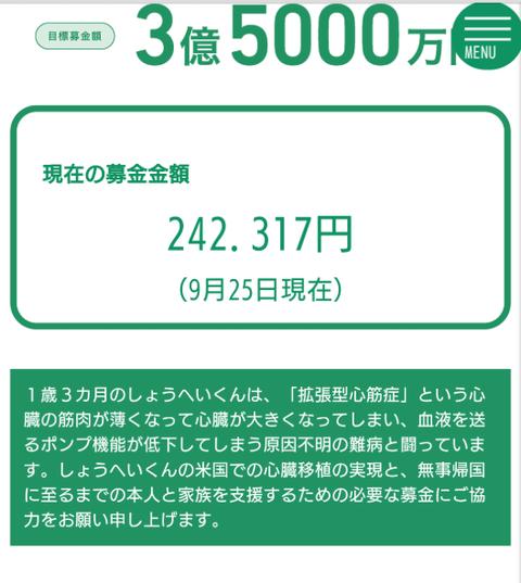 SnapCrab_NoName_2018-9-27_11-39-50_No-00
