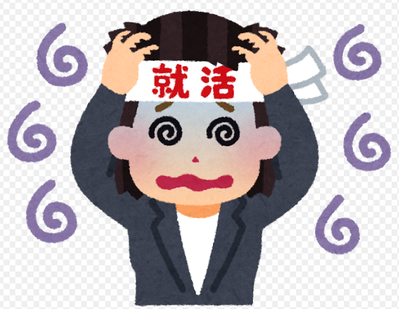 SnapCrab_NoName_2019-1-12_0-8-49_No-00