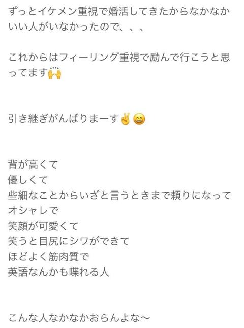 SnapCrab_NoName_2017-2-13_15-14-48_No-00