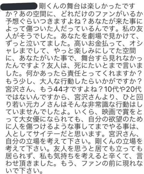 SnapCrab_NoName_2017-12-6_4-24-2_No-00