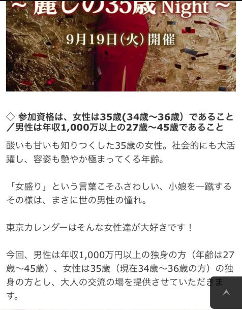 SnapCrab_NoName_2019-6-5_14-2-32_No-00