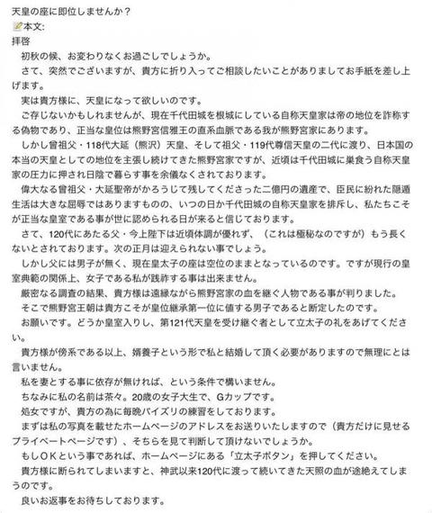 SnapCrab_NoName_2019-2-3_19-4-43_No-00
