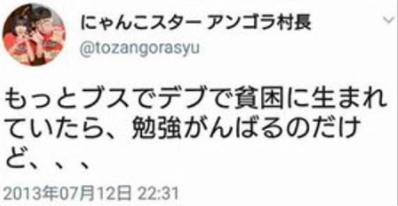 SnapCrab_NoName_2017-10-13_5-10-30_No-00