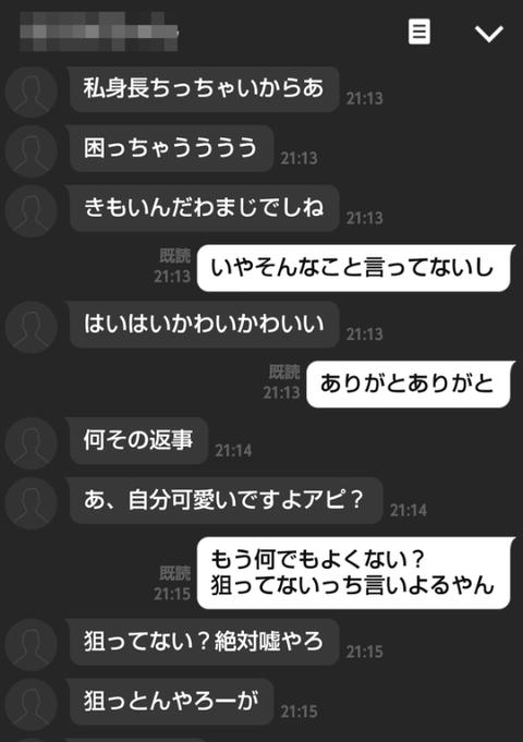 SnapCrab_NoName_2019-4-13_19-30-5_No-00