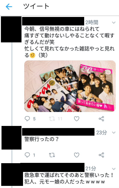 SnapCrab_NoName_2018-9-15_9-53-46_No-00
