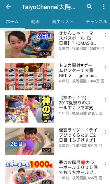 SnapCrab_NoName_2018-10-5_1-37-19_No-00