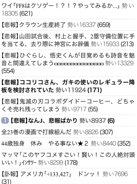 SnapCrab_NoName_2020-11-14_22-0-26_No-00