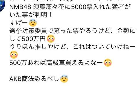 SnapCrab_NoName_2017-6-18_1-58-13_No-00