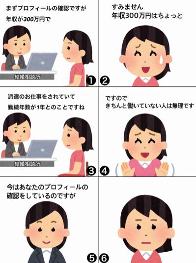 SnapCrab_NoName_2021-3-1_12-14-42_No-00