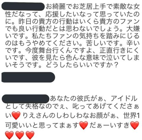 SnapCrab_NoName_2017-12-6_4-24-12_No-00