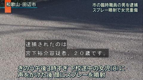 SnapCrab_NoName_2017-12-20_22-59-58_No-00