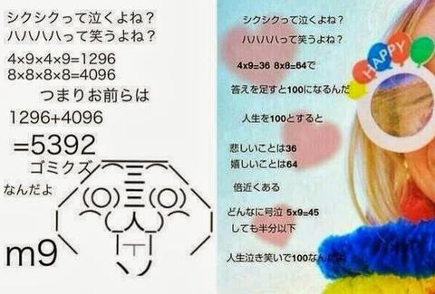 SnapCrab_NoName_2018-8-11_6-48-23_No-00