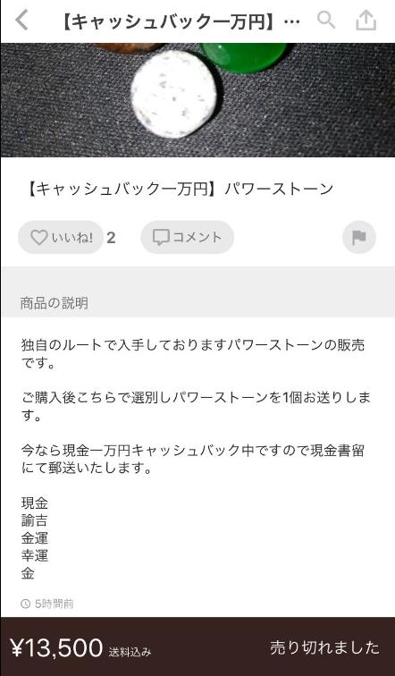 SnapCrab_NoName_2017-4-29_14-7-43_No-00