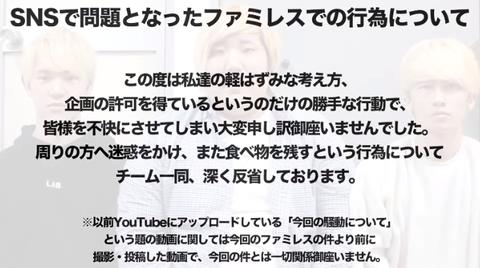 SnapCrab_NoName_2017-11-24_23-42-37_No-00