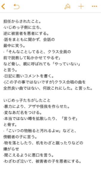 SnapCrab_NoName_2017-10-5_16-43-5_No-00