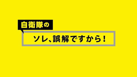 SnapCrab_NoName_2019-7-2_15-36-37_No-00