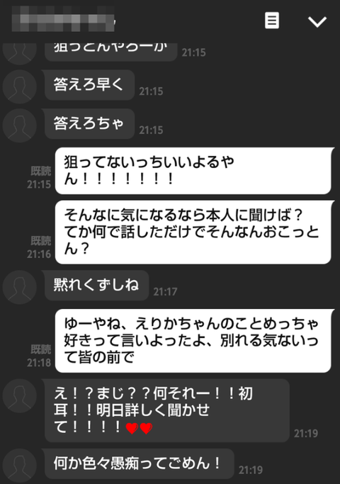 SnapCrab_NoName_2019-4-13_19-30-21_No-00