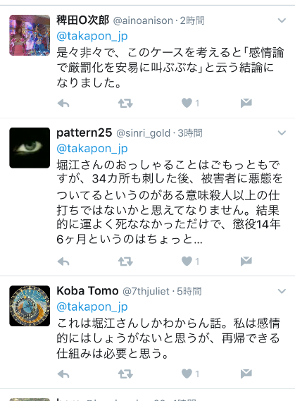SnapCrab_NoName_2017-3-1_20-48-9_No-00