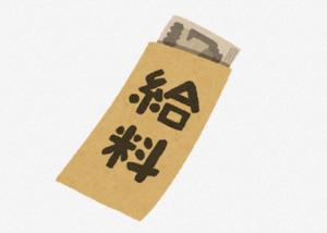 SnapCrab_NoName_2020-12-13_3-54-36_No-00