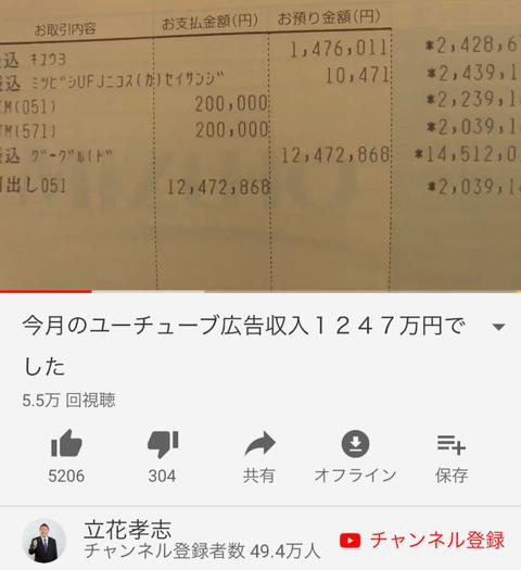 SnapCrab_NoName_2019-9-24_22-12-52_No-00