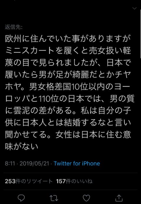 SnapCrab_NoName_2019-5-25_10-1-59_No-00