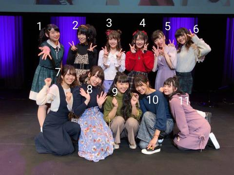 SnapCrab_NoName_2018-11-28_19-58-59_No-00