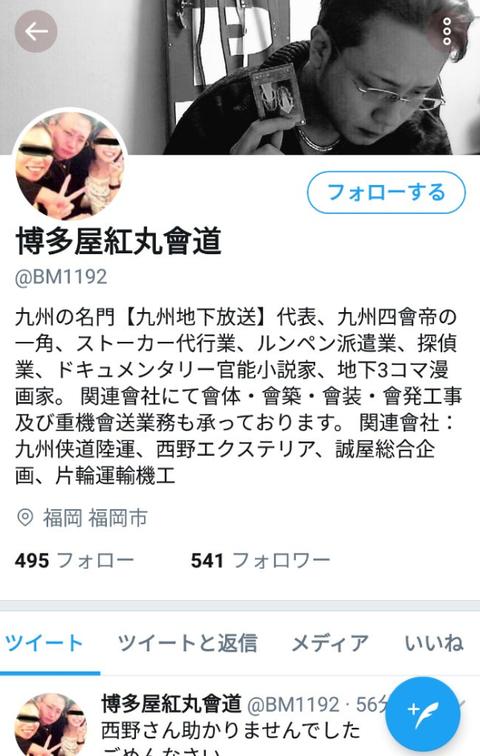 SnapCrab_NoName_2018-7-4_0-43-19_No-00 - コピー