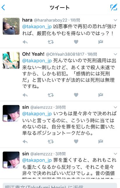 SnapCrab_NoName_2017-3-1_20-48-16_No-00