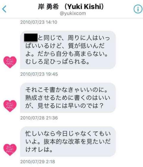 SnapCrab_NoName_2017-12-17_18-49-58_No-00