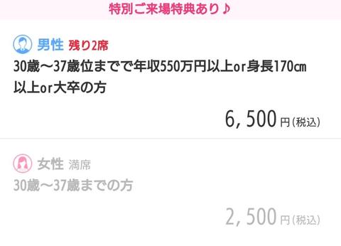 SnapCrab_NoName_2020-1-6_14-45-50_No-00