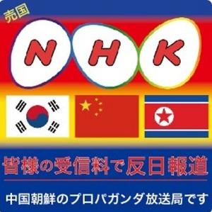 SnapCrab_NoName_2017-12-7_9-49-33_No-00