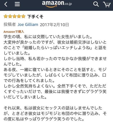 SnapCrab_NoName_2019-4-25_18-13-0_No-00