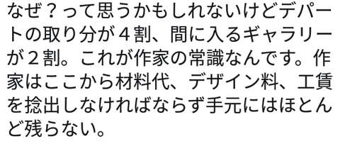 SnapCrab_NoName_2018-11-6_19-44-0_No-00