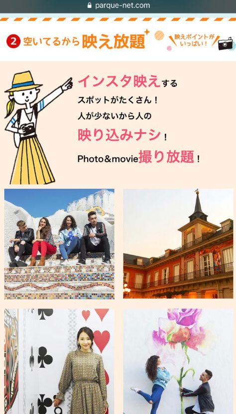 SnapCrab_NoName_2019-2-14_17-33-13_No-00