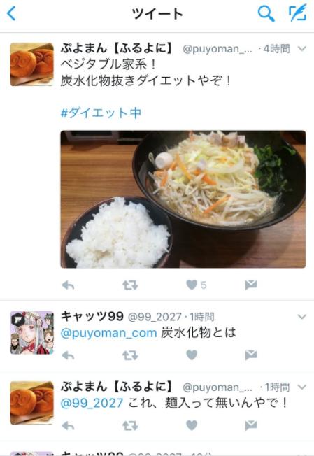 SnapCrab_NoName_2017-5-21_4-21-58_No-00