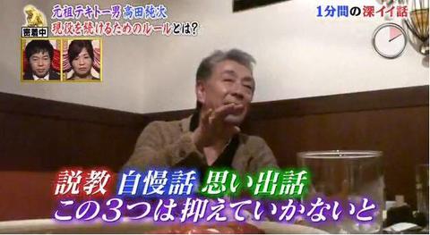 SnapCrab_NoName_2017-6-19_23-34-2_No-00