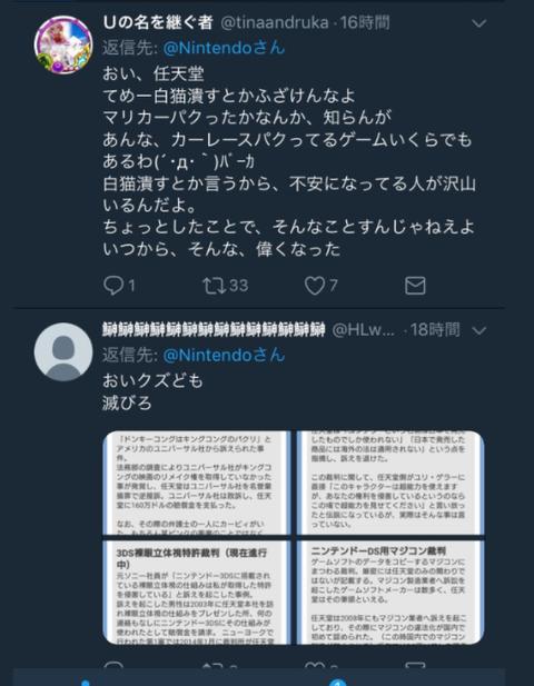 SnapCrab_NoName_2018-1-11_19-42-5_No-00
