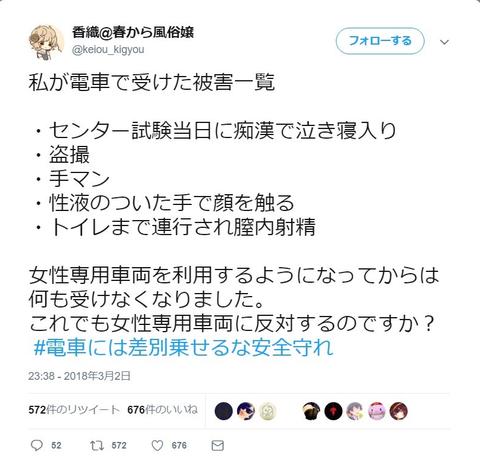 SnapCrab_NoName_2018-11-6_8-13-34_No-00