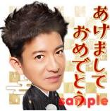 SnapCrab_NoName_2017-12-25_19-13-57_No-00