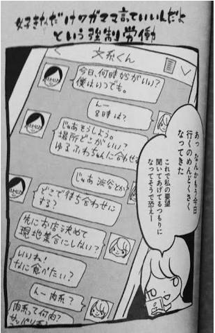 SnapCrab_NoName_2016-11-28_7-18-17_No-00