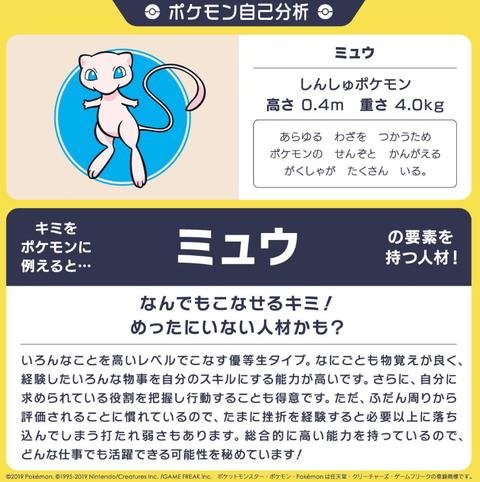 SnapCrab_NoName_2019-7-30_0-54-12_No-00