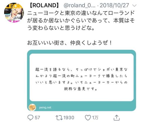 SnapCrab_NoName_2019-7-3_20-36-56_No-00