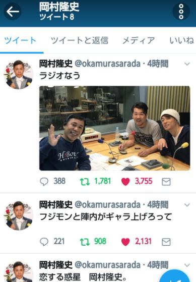 SnapCrab_NoName_2017-6-17_6-49-11_No-00